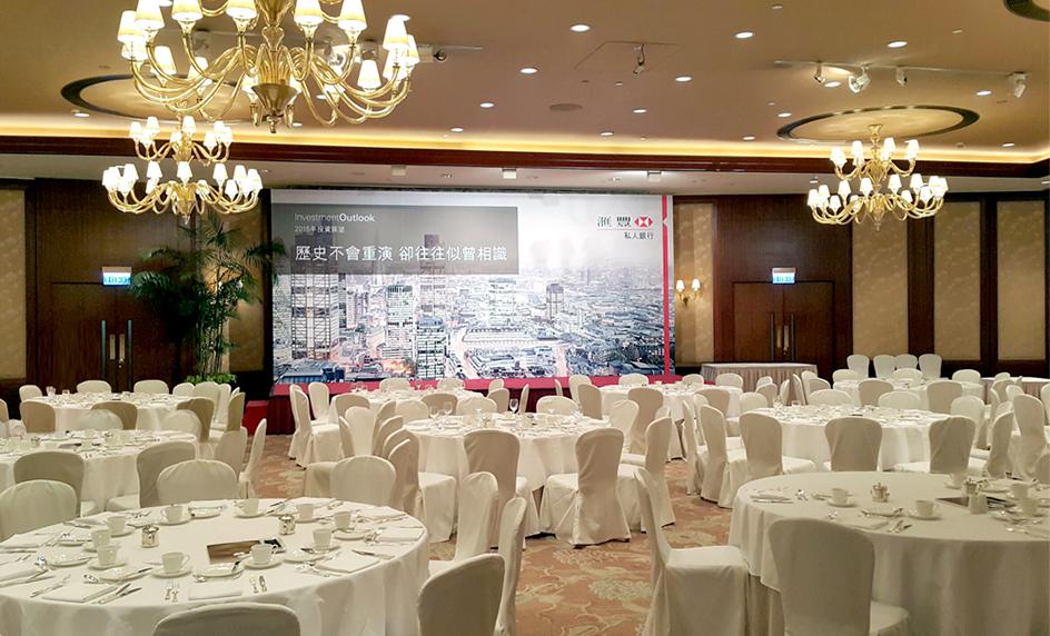 P t event production conrad hong kong junglespirit Images